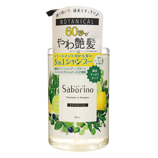 Saborino Treatment In Shampoo Botanical 460Ml