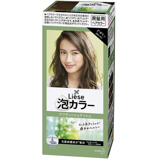Kao Liese Prettia Bubble Hair Color (British Ash)