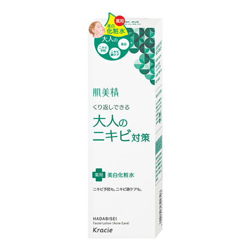 Hadabisei Facial Lotion Acne Care 200Ml