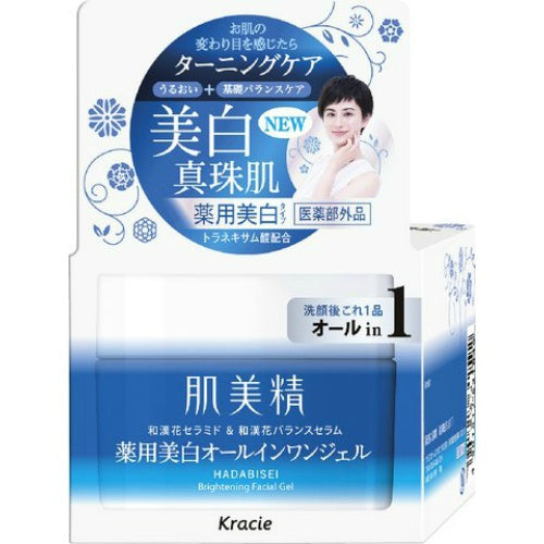 Hadabisei Face Gel (Brightening) 100g