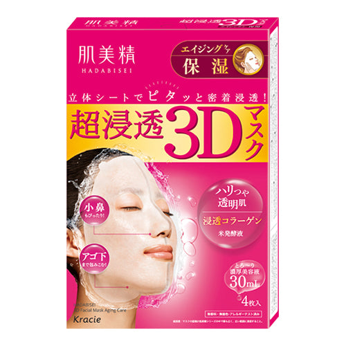 Hadabisei 3D Face Mask (Aging-Care) 4Pcs