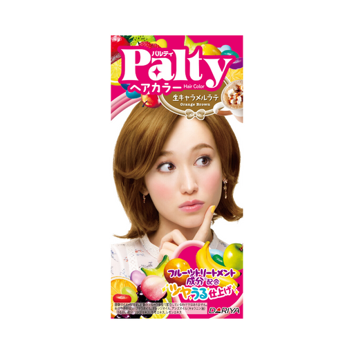 Dariya Palty Hair Color (Orange Brown)
