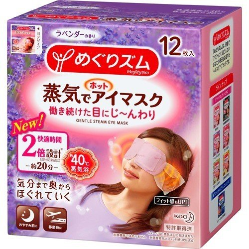 Kao MegRhythm Steam Hot Eye Mask Lavender 12Pcs