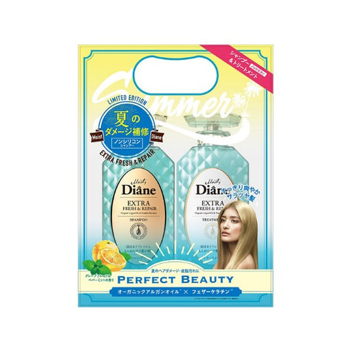 Moist Diane Extra Fresh & Hydrate Set
