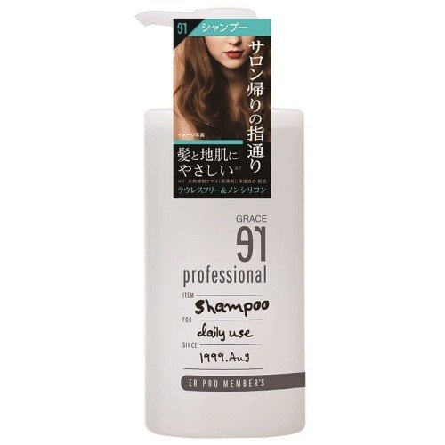 ER Professional Shampoo 500Ml
