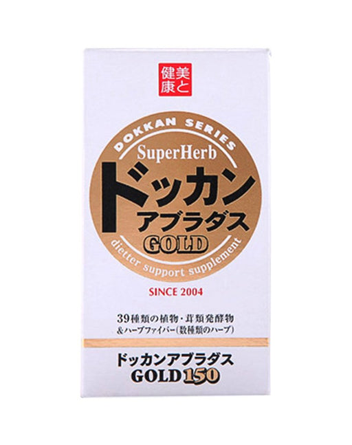 Dokkan Aburadas Superherb Gold 150 Tablets
