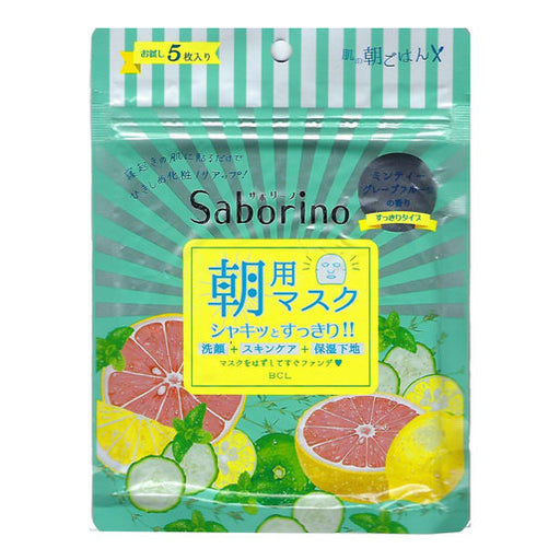Saborino Morning Facial Sheet Mask Minty Fresh 5Pcs