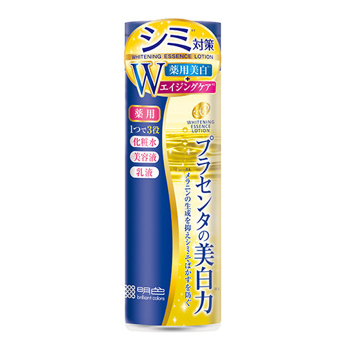 Meishoku Placenta Whitening Lotion 180Ml