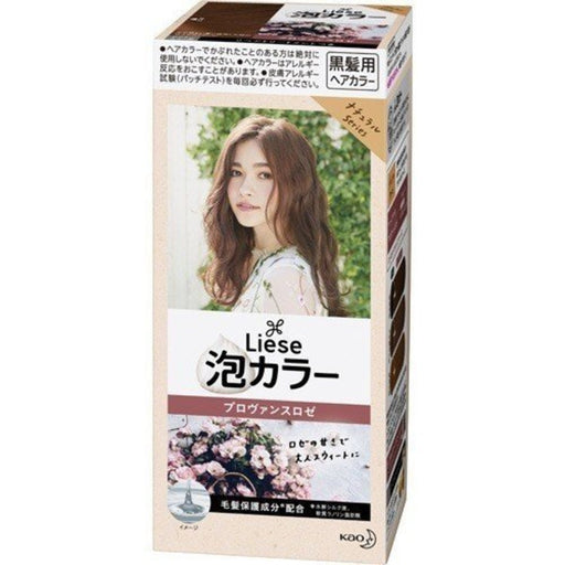 Kao Liese Prettia Bubble Hair Color (Provence Rose - Tea Brown)