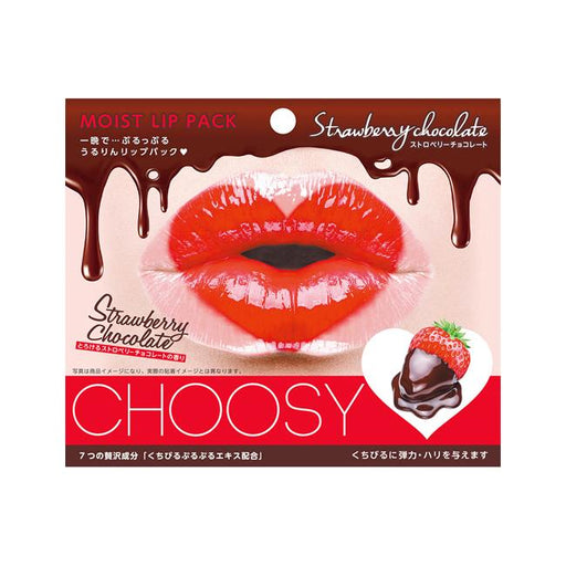 Choosy Lip Pack3 Strawberry Chocolate