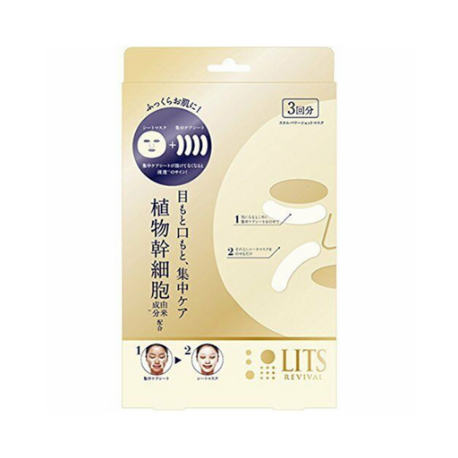 Lits Ritz Revival Stem Power Shot Mask 3Pcs