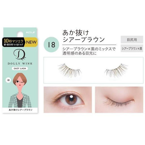 Dolly Wink Easy Lash No.18 Redness Sheer Brown