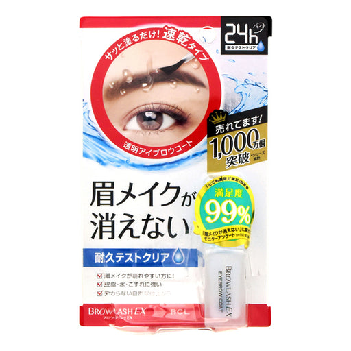 Browlash Ex Eyebrow Coat R