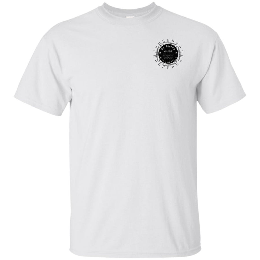 Da Chang Ultra Cotton T-Shirt - Spgetti