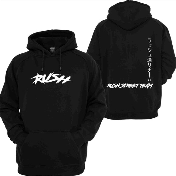 Rush Street Team Legends Hoodie
