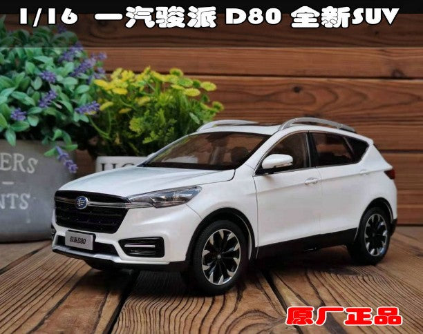1:16 FAW Junpai D80 diecast car model