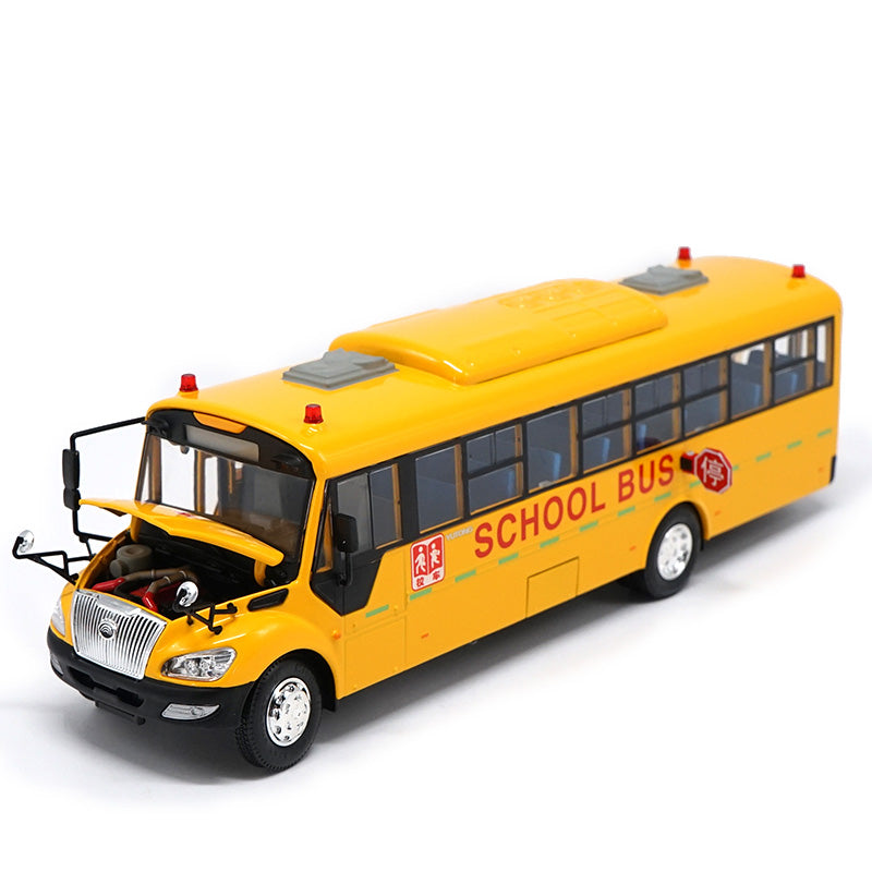 Yellow 1:42 Scale Die-Cast YuTong ZK6109DX Schooal Bus Model with small gift