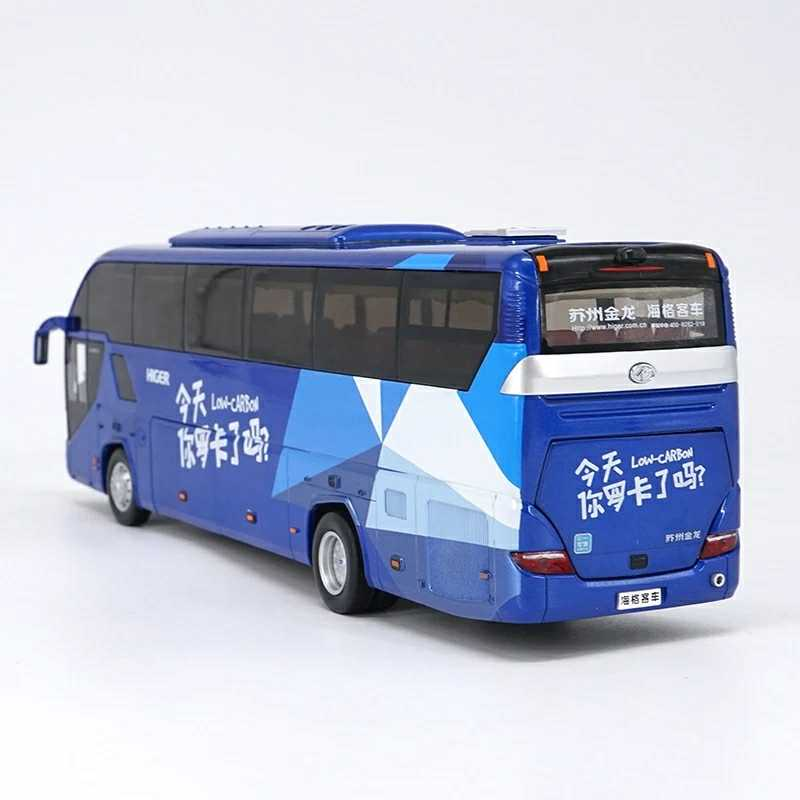Higer 1:42 China Gold Dragon KLQ6125B Travel Bus Die Cast Model with small gift