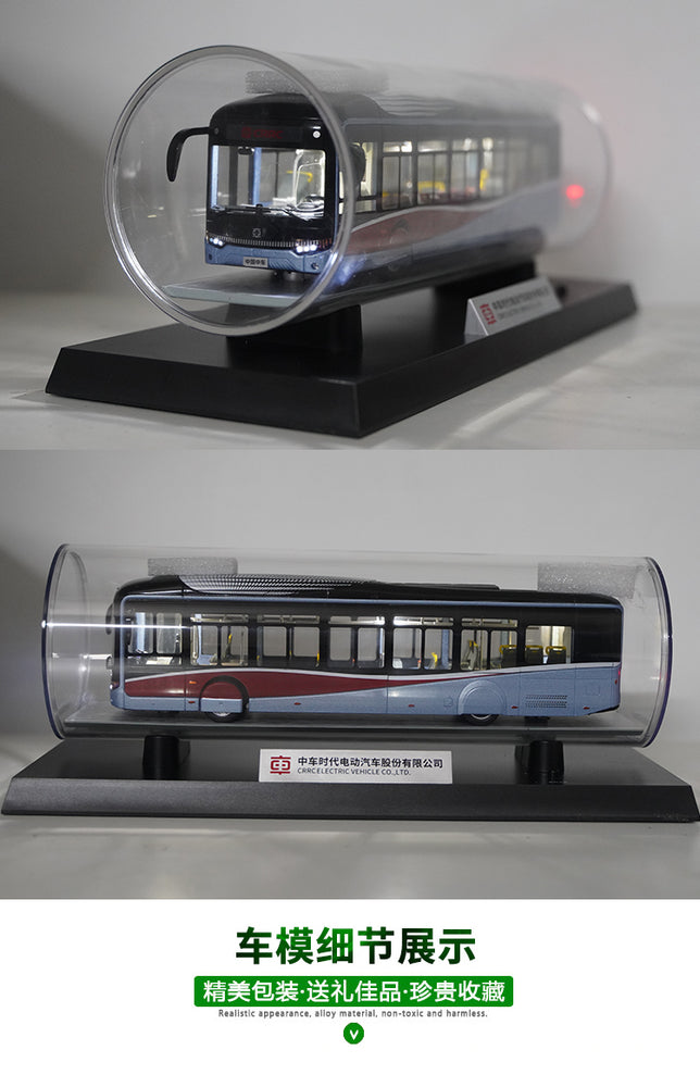 Original factory 1:43 China CRRC X12 Pure electric diecast bus model with classic package for birthday gift