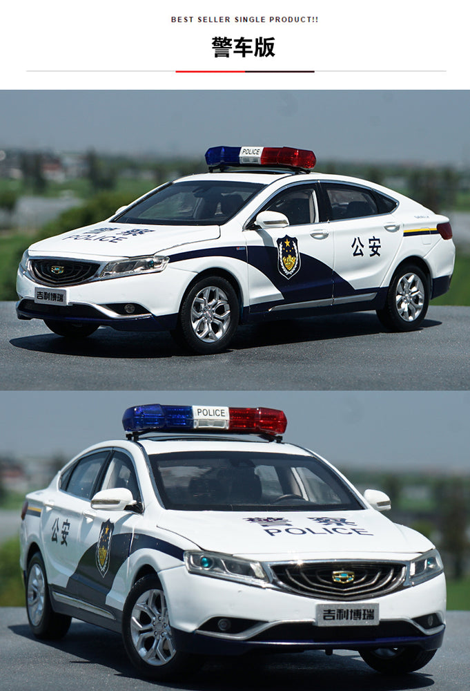 1:18 Alloy Pull Back Toy GEELY GE PHEV diecast police Toy Car Collectable miniature model of Children's toy vehicle Gift