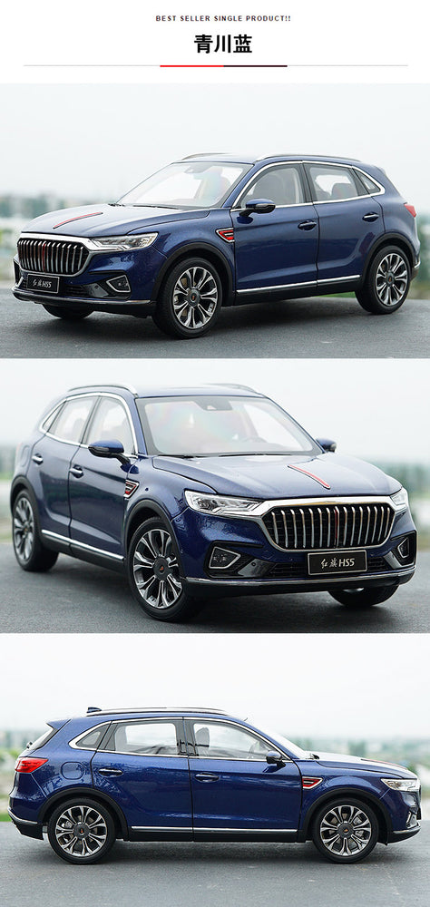 1:18 scale Alloy Toy Vehicles hongqi HS5 SUV Car Model Of Children's Toy Car miniature model