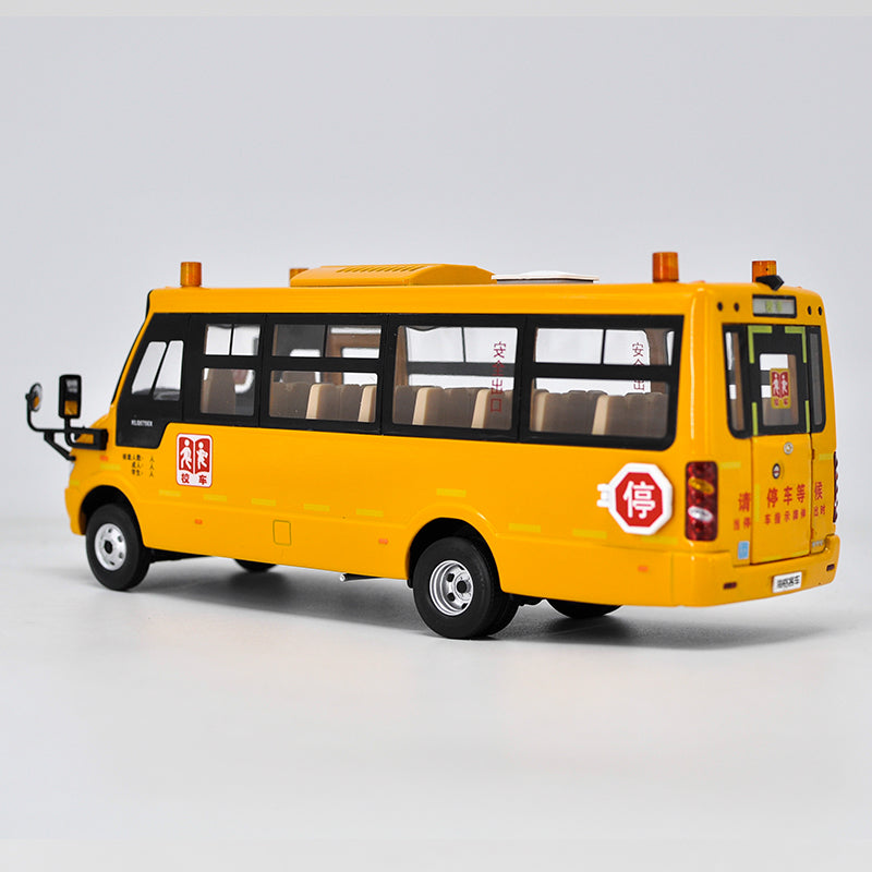 1:32 high quality Diecast Higer School Bus Model