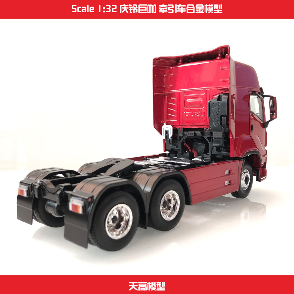 Original factory diecast 1:32 ISUZU GIGA VC61 tractor Truck Vehicles Models for collection, gift