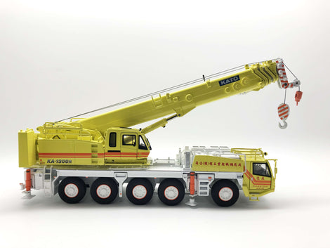 Original factory 1:50 Scale Kato Ka-1300R Allterr Crane Yellow  Metal carne with small gift