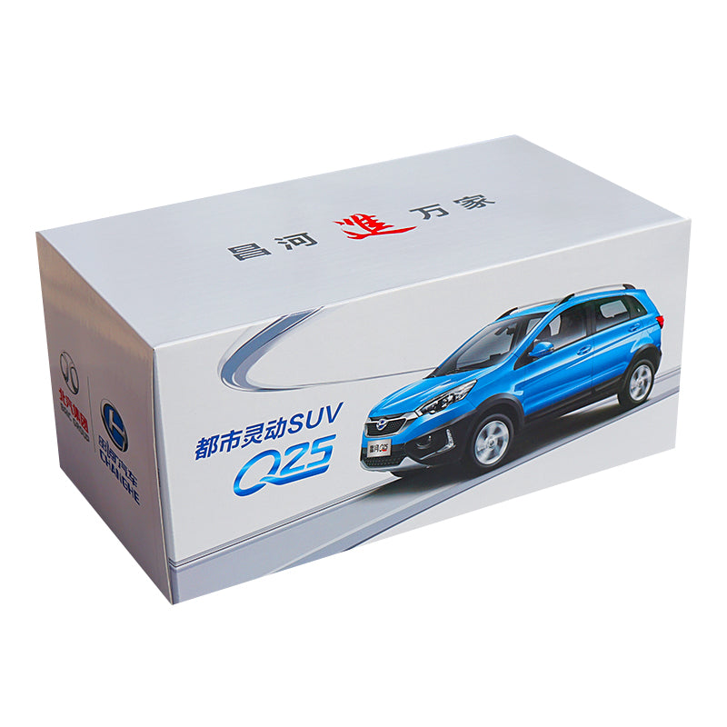 Original factory 2016  1:18 Scale Changhe Q25 SUV Diecast car model with small gift