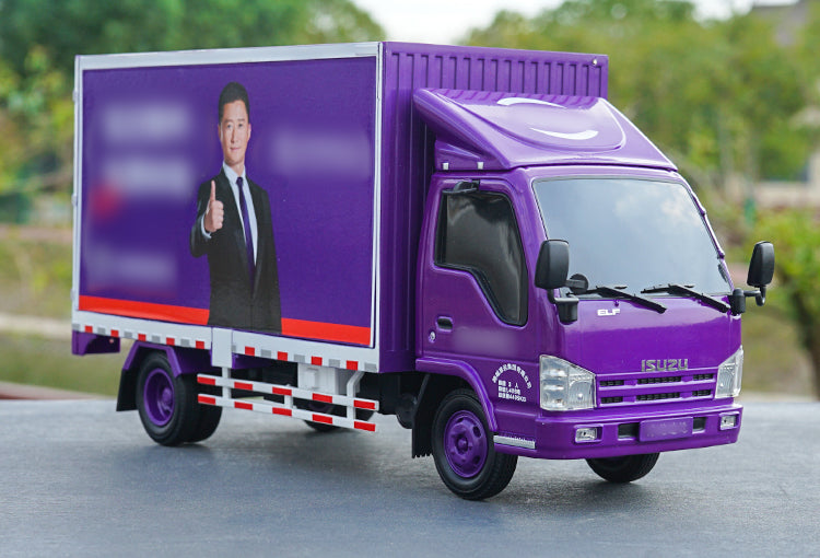 Original factory diecast 1:20 Isuzu van truck model, Multi-function office light truck models for collection, gift
