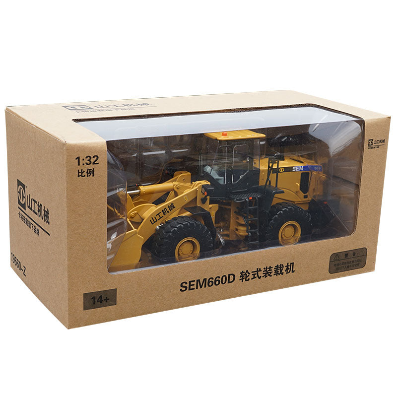 Original factory authentic Shangong loader diecast 1:32 SEM660D loader alloy construction model for toy gift