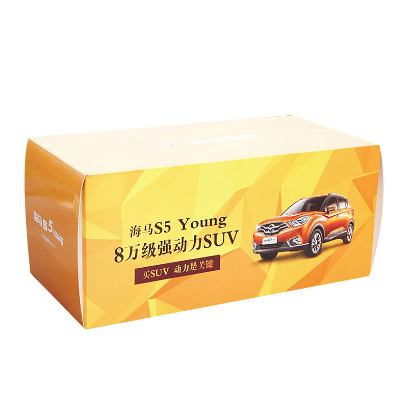 High quality collectiable 1:18 Hainan Mazda S5 Young diecast car model for gift, collection