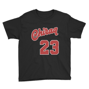 Chiraq 23 (Varsity Red Uptempo) Youth Short Sleeve T-Shirt - HaveFaithClothingCo