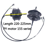 ANCHEER 250W Motor 155 Serie for AM001907/AM004143