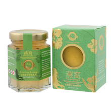 Load image into Gallery viewer, Pristine Farms Bird Nest Concentrate with Honey Rock Sugar + American Ginseng 55g+2.75g Dried Nest