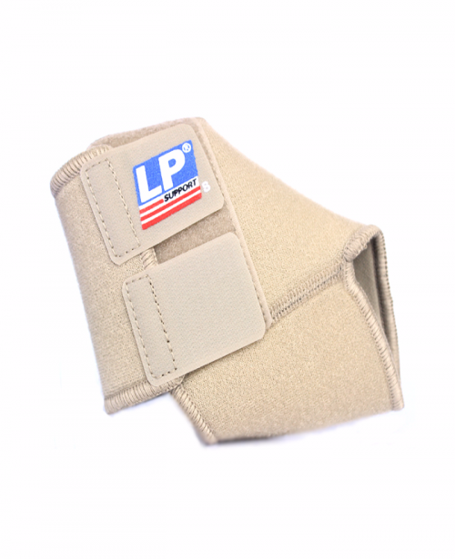 ANKLE BRACE SUPPORT ADJUSTABLE LP TAN