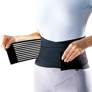BACK BRACE SUPPORT (WITH STAYS) LP