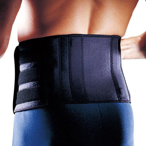 BACK SUPPORT BRACE EXTREME LP