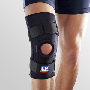 KNEE STABILIZER SUPPORT BRACE LP
