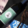 Black Sheep Finds Genuine Risk Cabernet Franc - 2016