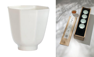 ZHU QUAN 煑泉 - Tea Cup Wooden Box Set of 5