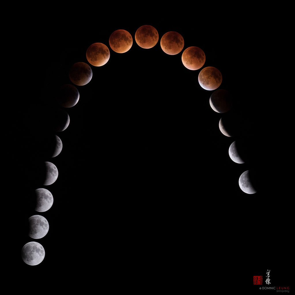 Eclipse of the moon. Photo by Liang Dong.