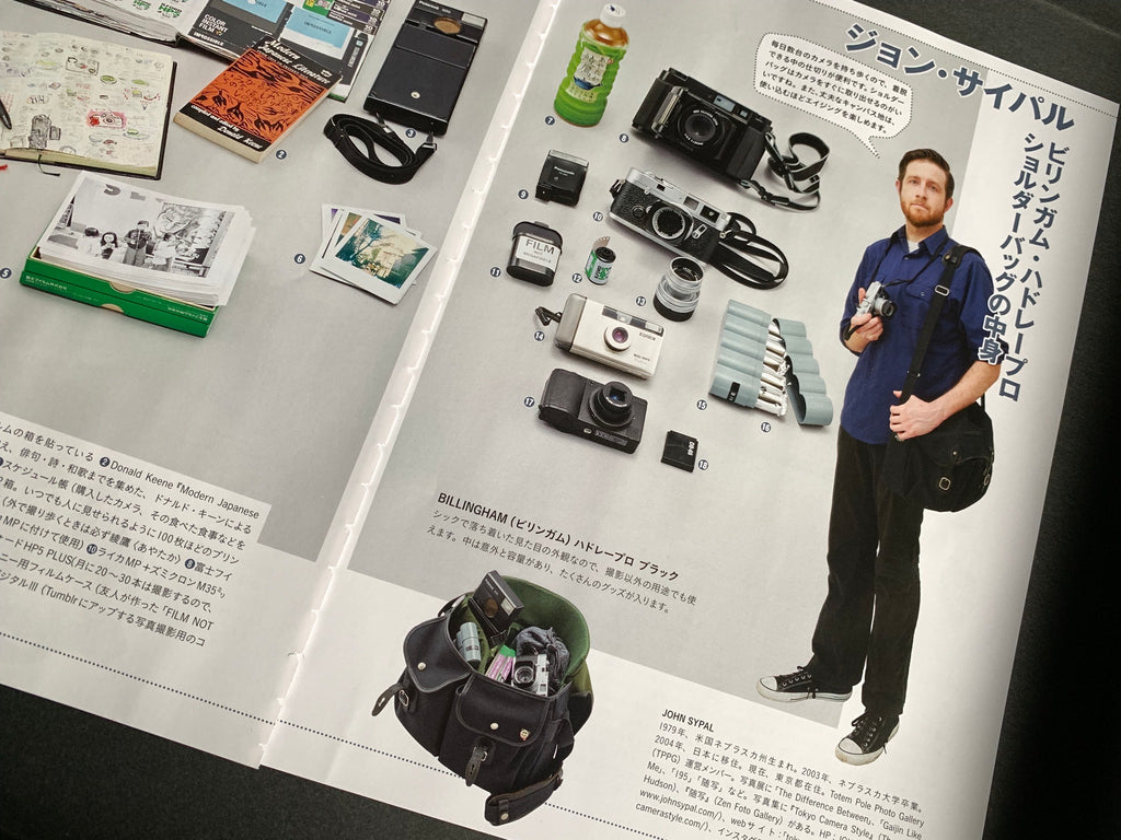 John Sypal 'TokyoCameraStyle' in Nippon Camera Magazine