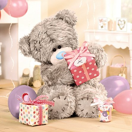 Bear with Presents Birthday Card (3D Holographic)