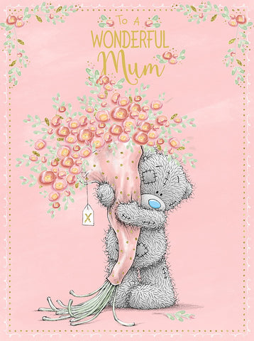 To a Wonderful Mum - Mother's Day Card