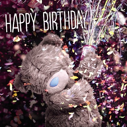 Bear with Party Poppers Birthday Card (3D Holographic)