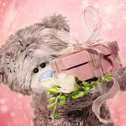 Bear with Wrapped Present Birthday Card (3D Holographic)