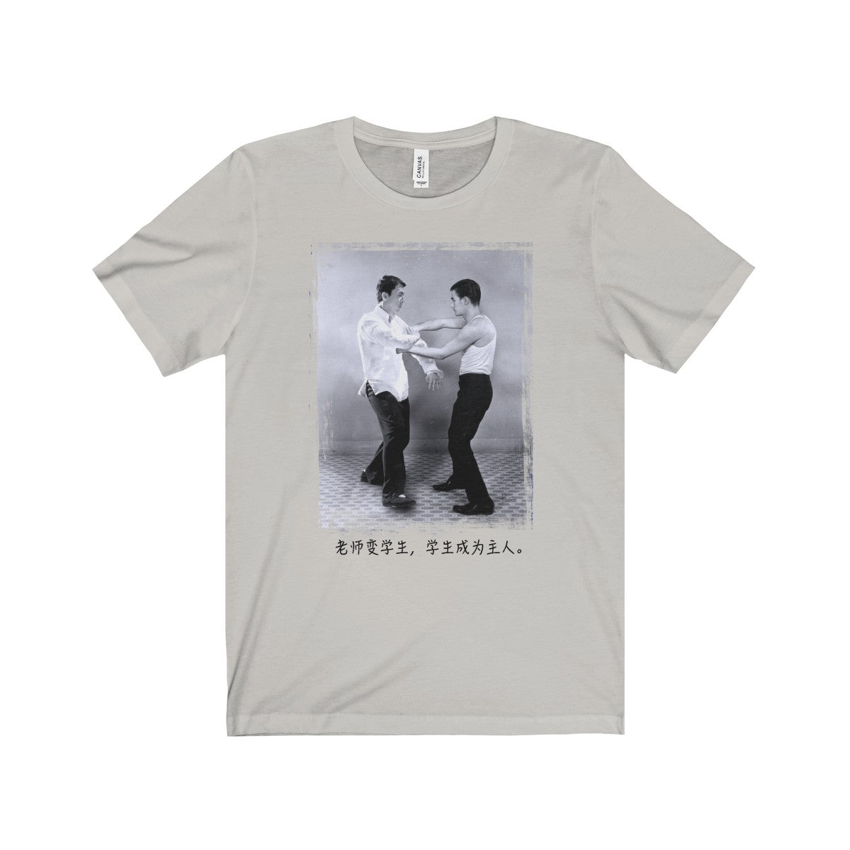 The Master - Tee-shirt Homme