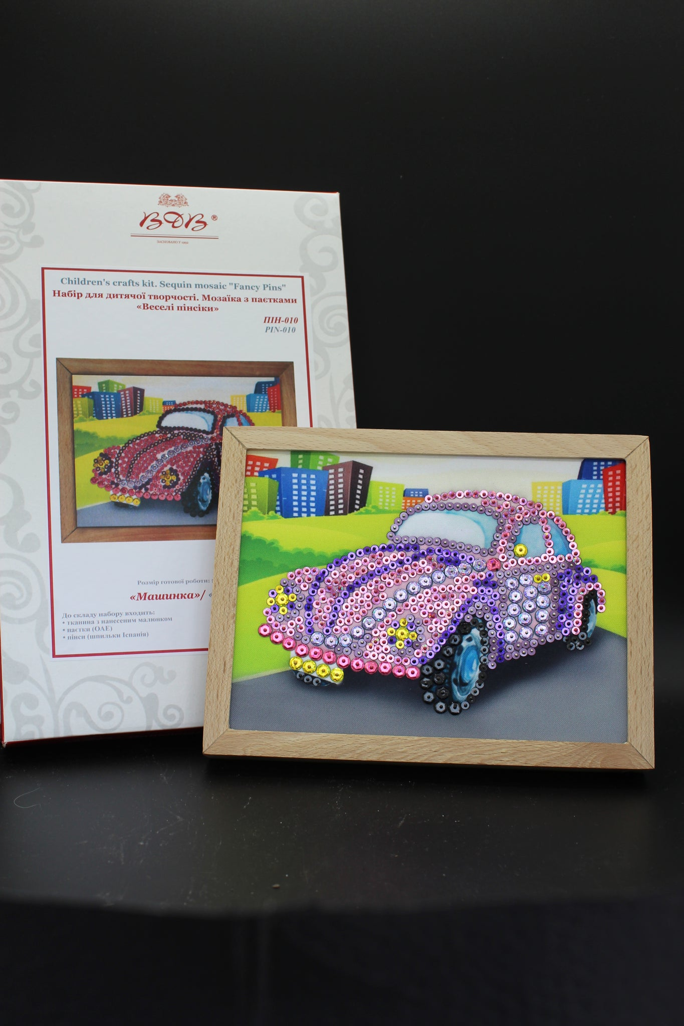 Fancy Pins Sequin Mosaic - Car