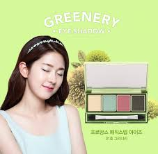 NATURE REPUBLIC Provence Magic Step Eyes 7g (01# Greenary)